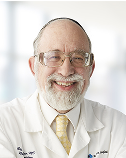 Elie Gertner, MD